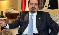 الحريري :عرضت استقالتي لميشال عون وطلب مني التريث