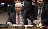 """روسيا تستخدم حق النقض """"الفيتو""""ضد مشروع القرار أمريكي"""