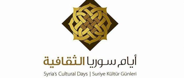 """اسطنبول تنظم المنتدى السوري ضمن فعاليات """"مهرجان أيام سوريا الثقافية"""""""