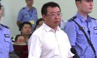 محكمة صينية تحكم على محامي بالسجن عامين بتهمة التحريض ضد سلطة الدولة