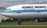 المحكمة ألمانية تقضي بحكم يحق لطيران الكويتي برفض ركاب إسرائيليين