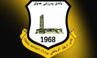 """نادري اربيل"""" سنقدم شكوى رسمية في الاتحاد الاسيوي ضد اتحاد الكرة العراقي"""