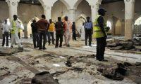 20 قتيل في تفجير استهدف مسجد في  شمال نيجيريا