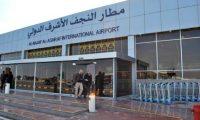 اللبان : خطوة رئيس الوزراء  بإنهاء مجلس ادارة المطار انتصارا حقيقي بإتجاة الصحيح نحو محاربة الفساد