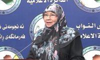 """العوادي :بيان الجامعة العربية بشأن حزب الله وايران """"استهداف للعراق"""""""