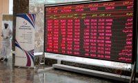 تراجع ملحوظ في بورصة قطر