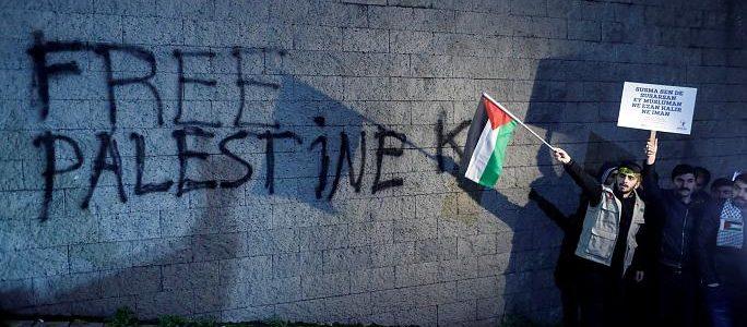 مشاهير عرب يعلقون على إعلان ترامب القدس عاصمة إسرائيل