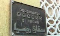 إجلاء موظفي السفارة الروسية في العاصمة اليمنية