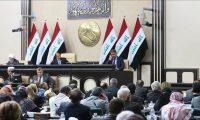 مجلس النواب يوقف عمل شركة كار النفطية الكردية في حقول كركوك